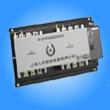 RZMQ2-A双电源自动切换开关