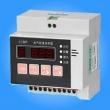 RZDF-1L电气火灾监控器单路漏电